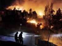 В Австралии прибрежный город оказался в огненной ловушке из-за лесных пожаров