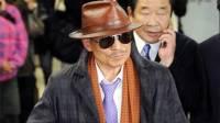 В Кобе арестован один из главарей якудза