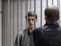 Егор Жуков получил три года условно