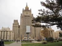 Названо имя дипломата, найденного мертвым в здании МИД России