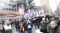 В Белграде тысячи человек приняли участие в антиправительственном митинге