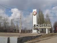 Взорвавшиеся в центре Донецка устройства могли быть сброшены беспилотниками