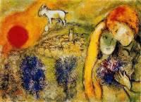 Выставленные на аукцион Sotheby's творения Шагала продали за $8,2 млн