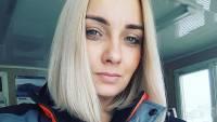 В Самаре найдено тело девушки, пропавшей осенью прошлого года