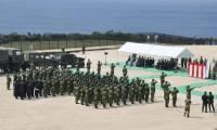 В Японии неизвестный пробрался на американскую военную базу и устроил взрыв