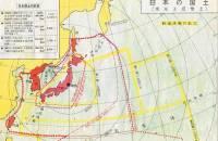 В японских учебниках юг Курил и еще два острова будут названы «исконными территориями»