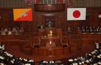 Япония выразила протест Сеулу за требование извинений от императора