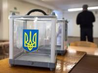 Оглашены данные по явке на выборах президента Украины
