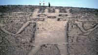 В Чили туристов приговорили к тюремному сроку за повреждение древнего геоглифа