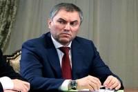 Володин не дал Орешкину закончить выступление в Госдуме