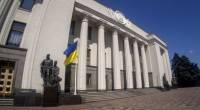 Верховная рада признала исключительность украинского языка