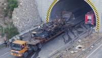 В Китае 7 человек погибли при взрыве в автомобильном туннеле