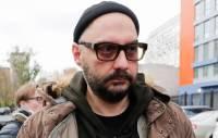 Суд освободил режиссера Серебренникова