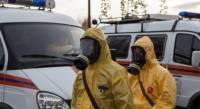 В Екатеринбурге во дворе жилого дома найден радиоактивный контейнер