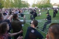 СМИ: В Екатеринбурге задержаны более 60 участников акции протеста