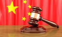 Жителя Китая приговорили к смерти за убийство двух школьников