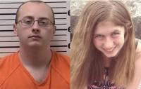 Американца осудили на пожизненный срок за похищение девочки и убийство ее родителей
