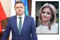 СМИ: В Подмосковье по подозрению в убийстве любовницы задержан глава Раменского района