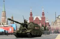 В Москве из-за плохой погоды отменили воздушную часть парада Победы