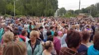 http://www.internovosti.ru/photos/2019/6/15/m130453.jpg