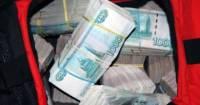 В Ижевске из квартиры, где были убиты отец и сын, похищено более 16 млн рублей