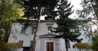 Посольство России в Осло