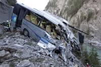 В Индии более сорока человек погибли в ДТП с автобусом