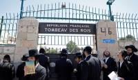 """Франция после одного дня работы закрыла """"Гробницу царей"""" в Иерусалиме"""