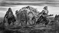 Ученые назвали причину Юстиниановой чумы