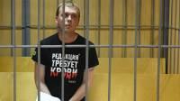 Голунов отказывается признавать вину в попытке сбыта наркотиков
