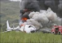 В Швеции девять человек стали жертвами авиакатастрофы