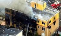 В Киото жертвами пожара в студии аниме стали 12 человек
