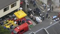 Поджигатель студии в Киото в прошлом лечился от психического заболевания