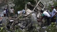 В Непале джип упал в горное ущелье: погибли два человека, более десяти серьезно пострадали