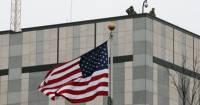 Посольство США на Украине отреагировало на визит Путина в Крым