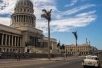 В Гаване за счет России отреставрирован купол Капитолия