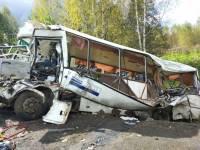 До 8 человек возросло число жертв аварии с автобусом под Ярославлем