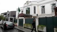 СМИ: Генконсульство Саудовской Аравии в Стамбуле меняет адрес из-за дела Хашкаджи