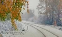 На Урале выпал первый снег
