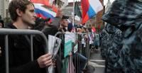 В центре Москвы на согласованный митинг вышли около 20 тысяч человек