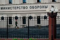 Минобороны РФ опровергло информацию о гибели российских военных в Сирии