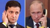 Путин и Зеленский провели телефонную беседу