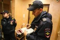 Полиция Магаса обыскала культурный центр по делу о нападении на пост ДПС