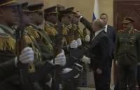 В Палестине Путин поднял фуражку офицера почетного караула