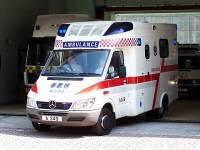 В Гонконге с подозрением на пневмонию госпитализировали еще восемь человек