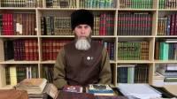 Муфтий Чечни пригрозил французам вопросами от чеченцев