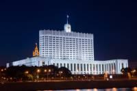 РБК: в России ликвидируют ряд институтов развития
