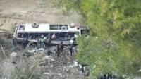 В Бразилии более 40 человек стали жертвами аварии с автобусом