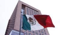 МИД Мексики