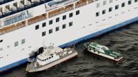 Коронавирус выявили у украинца, работающего на лайнере Diamond Princess